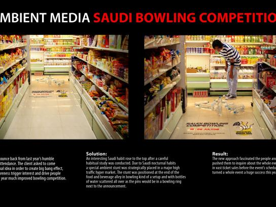 Saudi Bowling Competition Ambient Ad -  Bottles