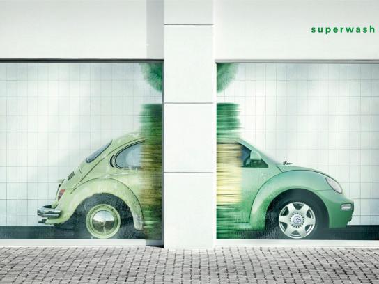 BP Print Ad - BP Superwash