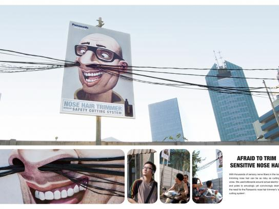 Panasonic Outdoor Ad -  Baldy