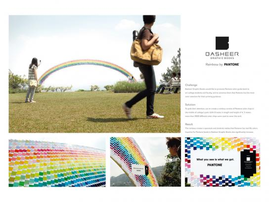 Basheer Ambient Ad -  Rainbow by Pantone