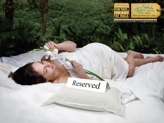Al Nahda Resort & Spa Print Ad -  Bed