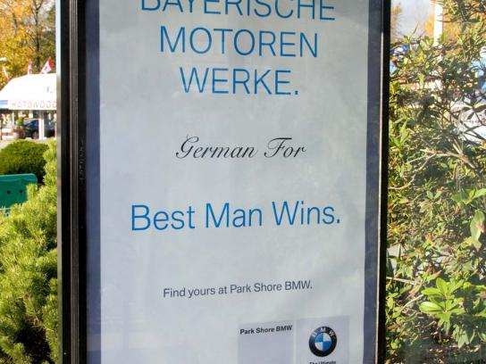 BMW Outdoor Ad -  Translation