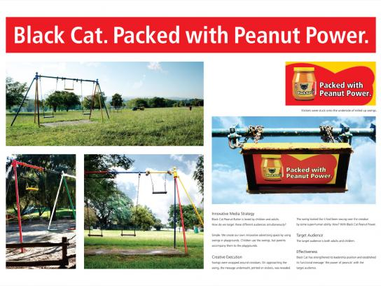 Black Cat Ambient Ad -  Swing
