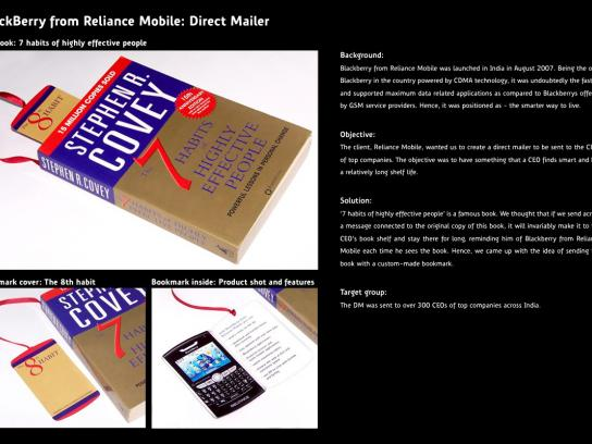 Reliance mobile direct mailer