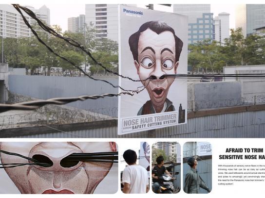 Panasonic Outdoor Ad -  Borat
