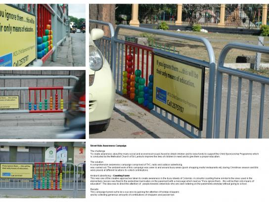 MCSL Ambient Ad -  Street Kid - Counting frame