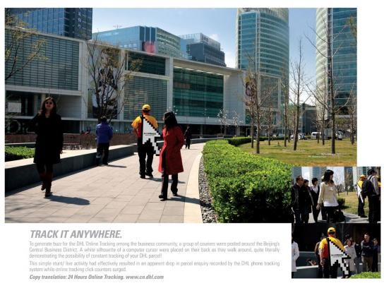 DHL Ambient Ad -  Courier