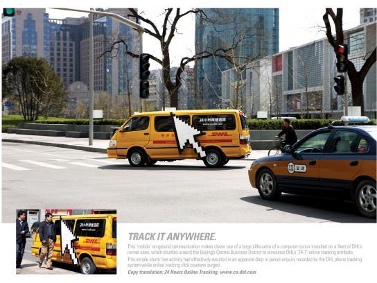 DHL Ambient Ad -  Van