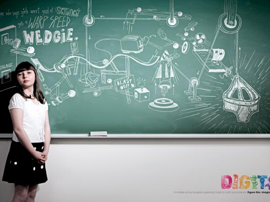 Digits Print Ad -  Warp wedgie