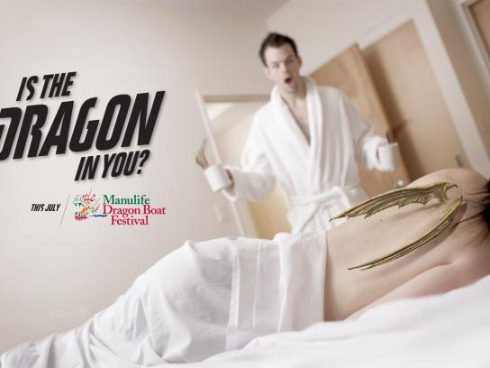 Dragon Boat Festival Print Ad -  Wings