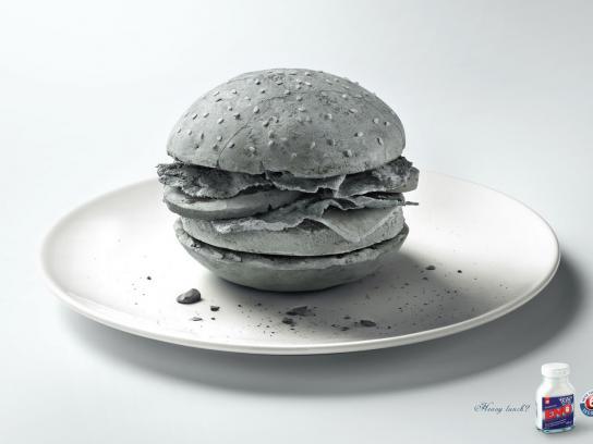 Eno Print Ad -  Hamburger