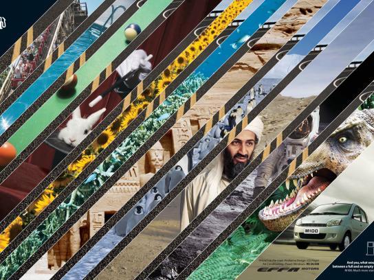 Effa Motors M100 Print Ad -  Surreal