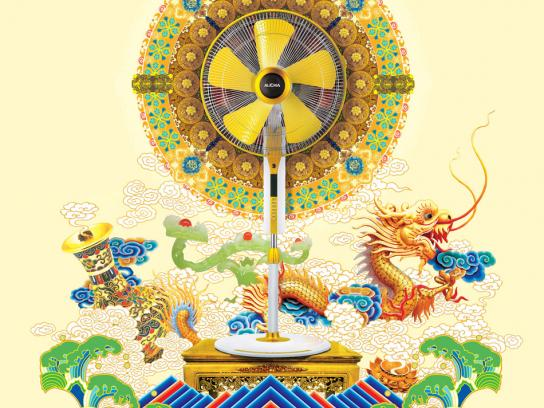 Aucam Print Ad -  Wind of China, Emperorship