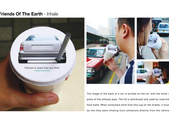 Friends of the Earth Ambient Ad -  Inhale