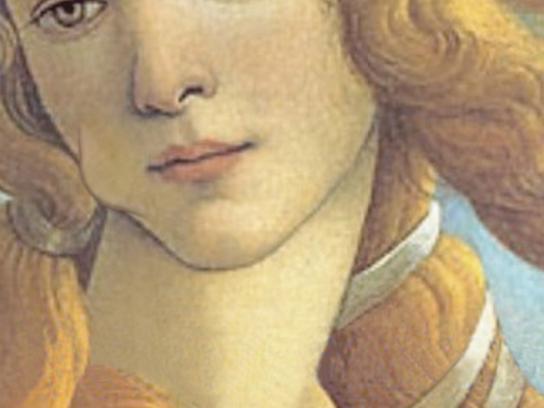 Ferrero Rocher Print Ad -  Venus