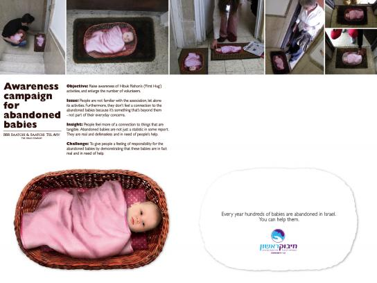 First Hug Direct Ad -  Doormat