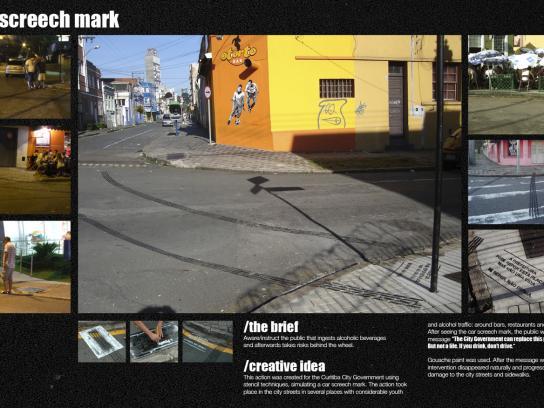 Curitiba Ambient Ad -  Car screech mark