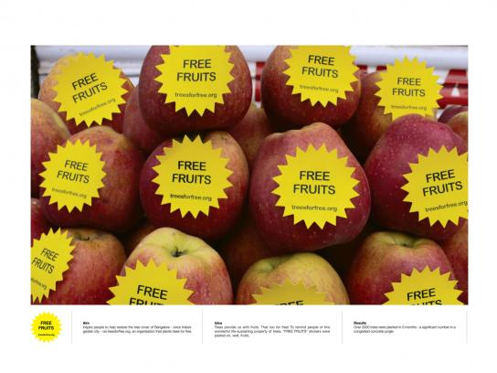 treesforfree Ambient Ad -  Free fruits