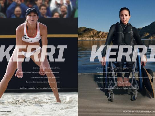 G2 Print Ad -  Kerri