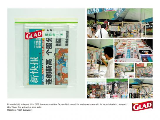 Glad Ambient Ad -  Newspaper