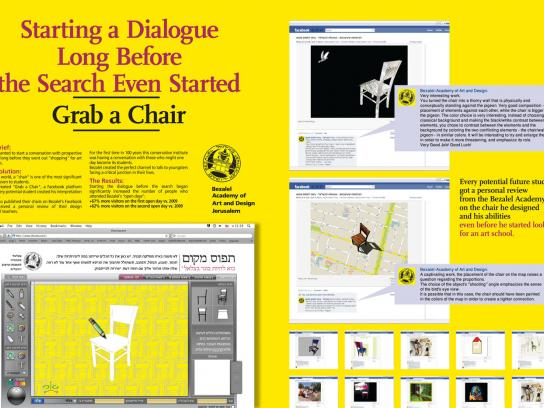 Bezalel Academy of Art and Design Digital Ad -  Grab a Chair Project