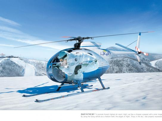 High1 Print Ad -  Helicopter, 2