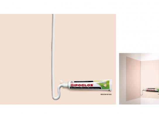 Hipoglos Print Ad -  Corner poster