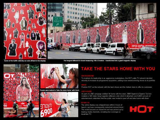 HOT Outdoor Ad -  Magnetic billboard