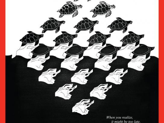 HSBC Print Ad -  Turtle