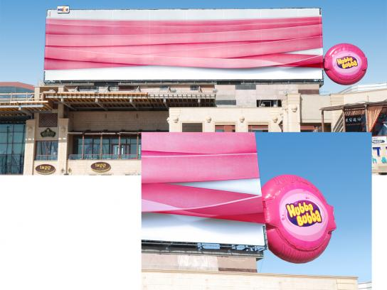 Hubba Bubba Outdoor Ad -  The longest chewing gum ever