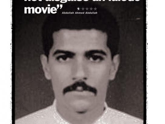 16:9 Films Print Ad - 9 Films, The Terrorist  Quotes, Idiotic