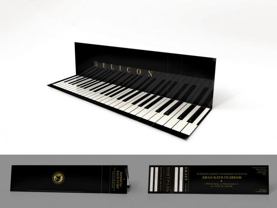 Piano Ticket
