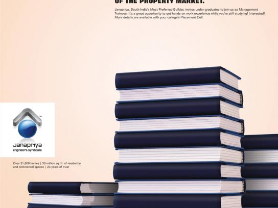 Janapriya Print Ad -  Building, 2