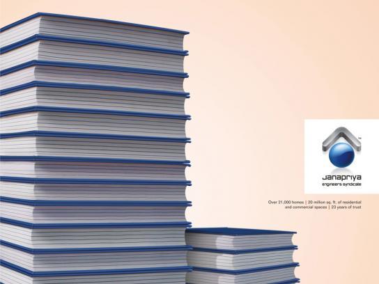 Janapriya Print Ad -  Building, 3