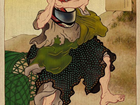 Samurai Kiba