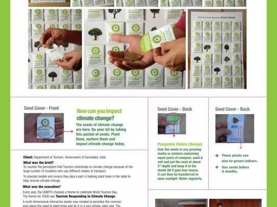 Karnataka Direct Ad -  Seeds