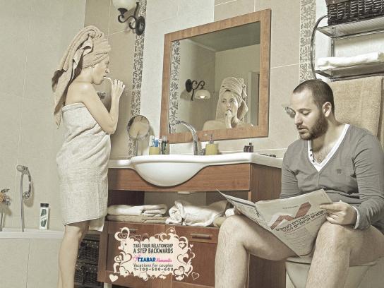 Tzabar Print Ad -  Bath