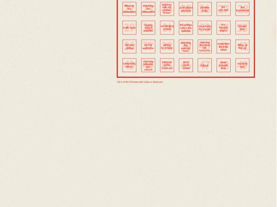 Grid, 1