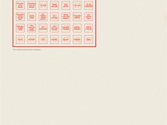 Grid, 3
