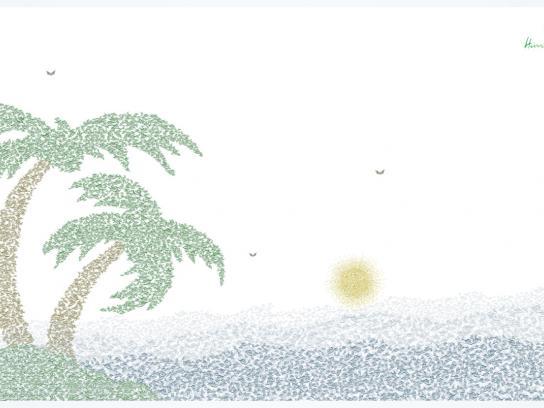 Lunar Print Ad -  Island