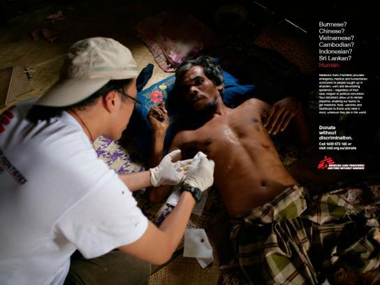 Medecins Sans Frontieres Print Ad -  Aceh