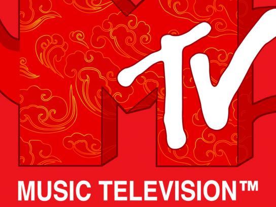 MTV Print Ad -  Chinese, 1