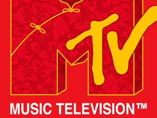MTV Print Ad -  Chinese, 3