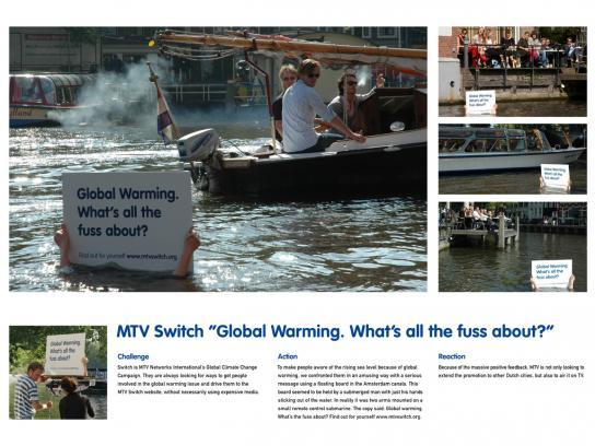 MTV Ambient Ad -  Fuss