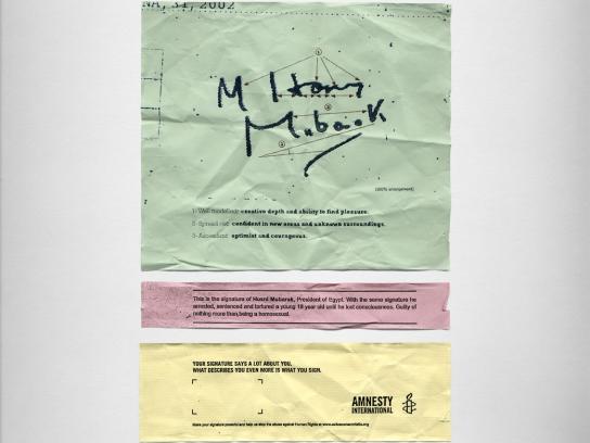 Amnesty International Print Ad -  Mubarack