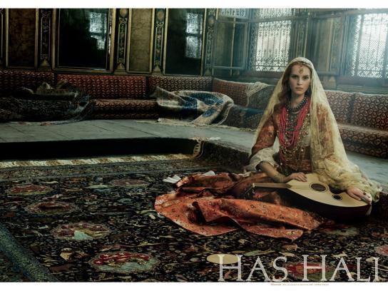 Has hali Print Ad -  Musician