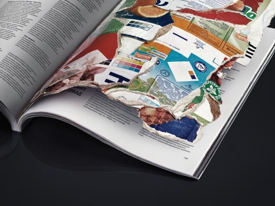 Tetra Pak Print Ad -  Magazine