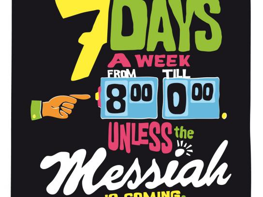 Jüdischer Salon am Grindel e.V. Print Ad -  Messiah