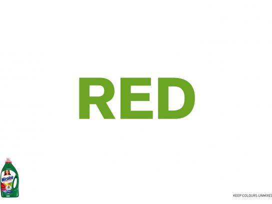Micolor Print Ad -  Red