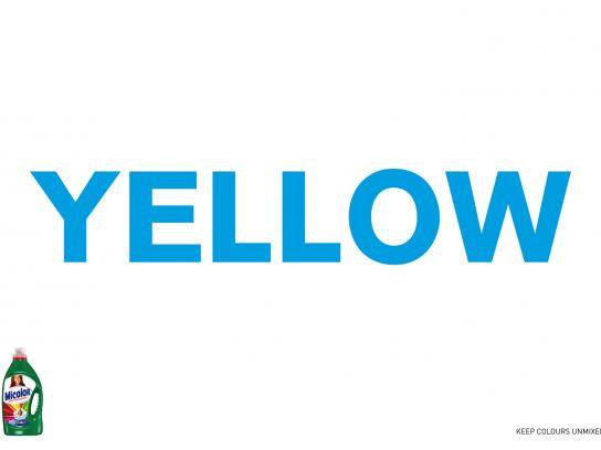 Micolor Print Ad -  Yellow